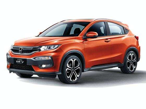 Honda Xr V Crossover Could Well Be The Compact Suv For India Auto News Et Auto