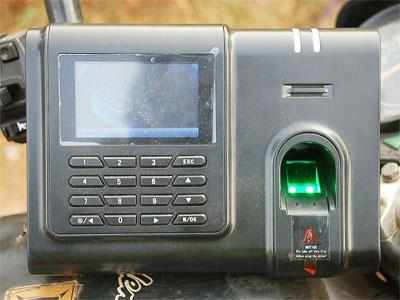 Centre to implement biometric attendance system soon