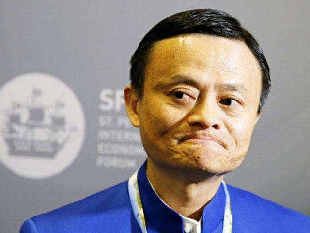 Alibaba's financial affiliate launches Internet bank for