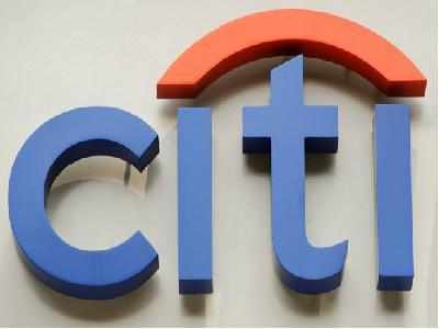 Citi Launches Corporate Accelerator Program For Apac Region To Engage With Startups
