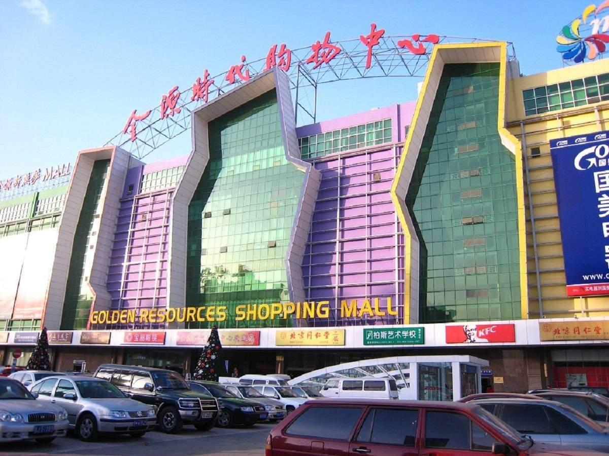 51942521 - Pusat Perbelanjaan Terbesar dan Termegah di Dunia