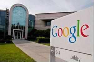 Area 120 - Google's startup incubator for entrepreneurial