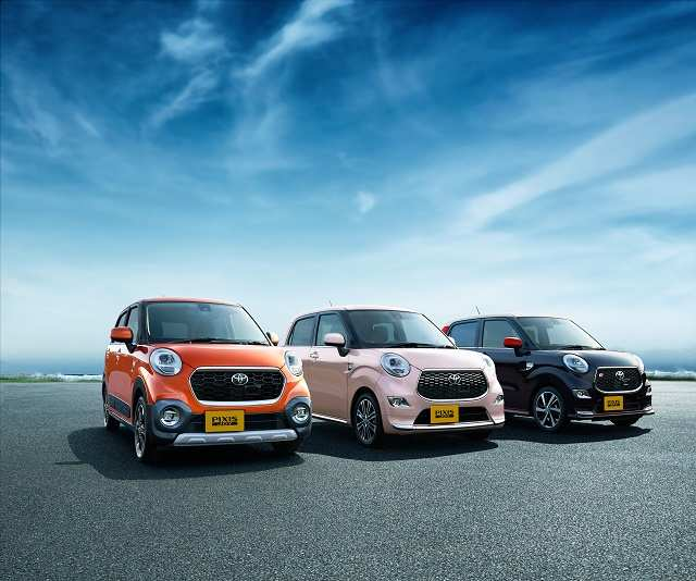 new car launches in japanToyota launches 3 new Pixis Joy minivehicles in Japan Auto News