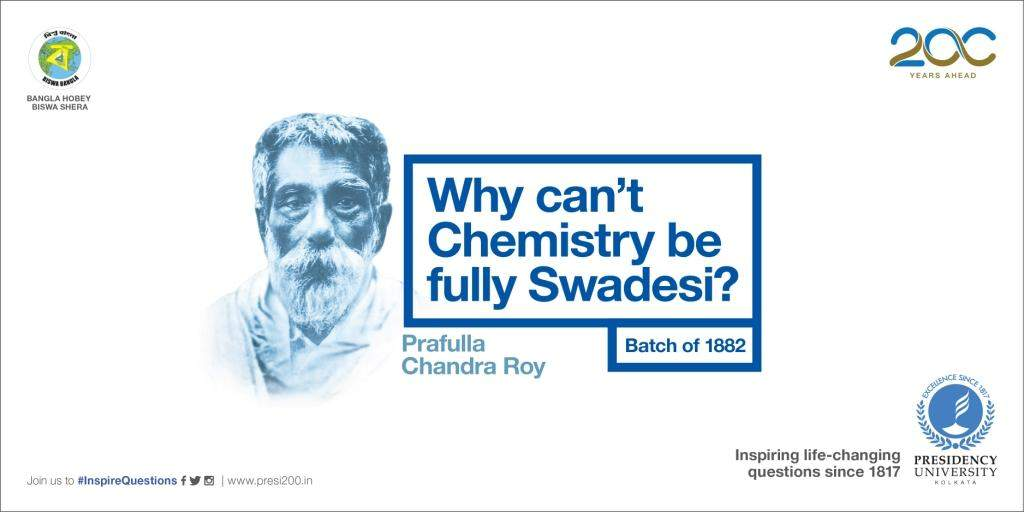 The entrepreneur who founded 'Bengal Chemicals and Pharmaceuticals Works'.