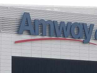 Amway India: Amway India launches Express Pick & Pay store in ...