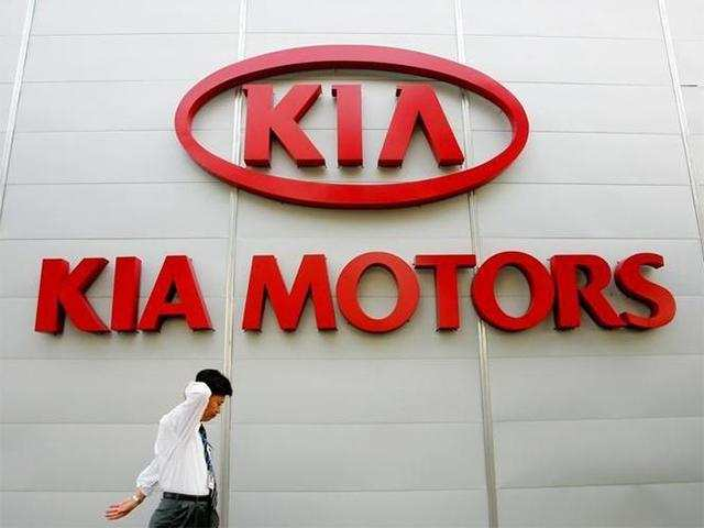 car dealership: Kia Motors' meeting prospective dealer