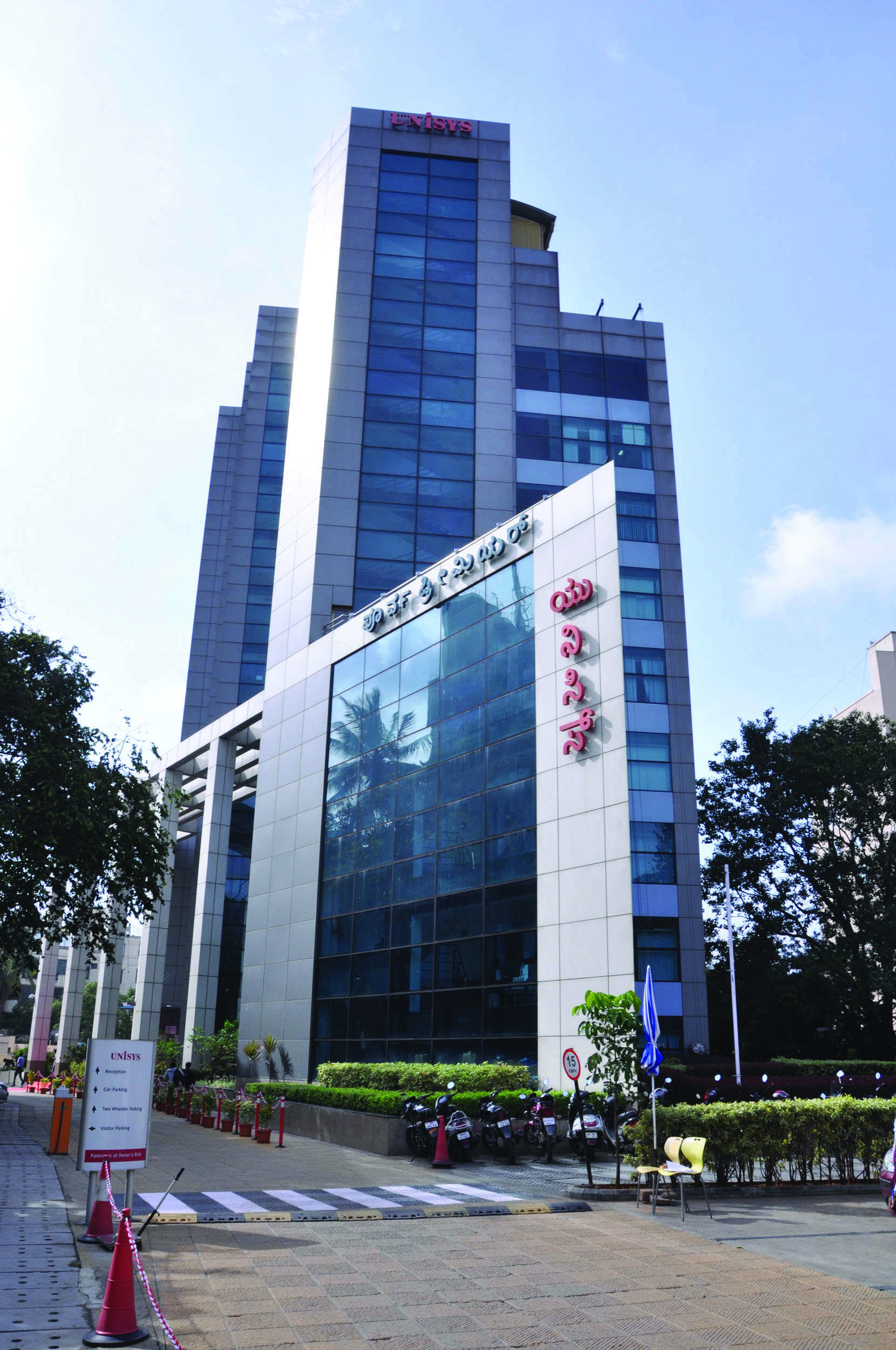 Technology innovation how unisys india technology centre is unisys india facility at purva premier on the residency road bangalore stopboris Gallery