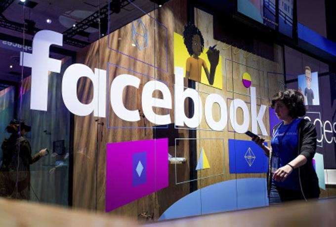 Facebook launches disaster maps in India, to help in crisis situations