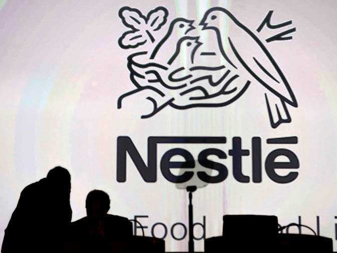 supply chain of nestle india products