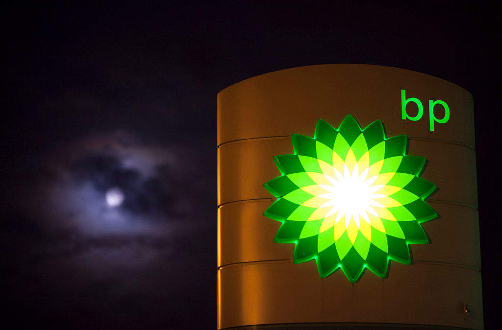 BP seeks stake in Cairn Energy's deepwater field offshore Senegal