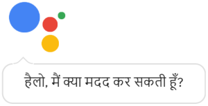 Google Assistant now supports Hindi