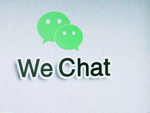 Wechat sight disabled dating