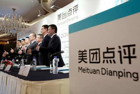 Tencent-backed Meituan raises $4.2 billion in IPO priced near range top: sources