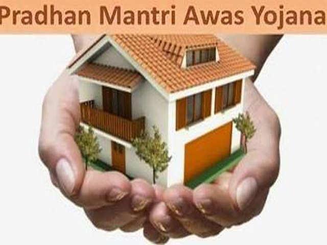 Maharashtra govt approves development of PMAY houses under PPP model
