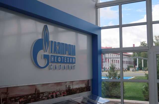 Russia's Gazprom exports over 201 bcm gas in 2018 -Ifax