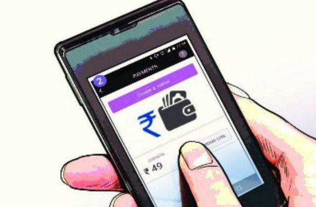 RBI to regulate payment gateway providers: Digital payments likely to get safer