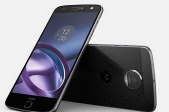 Lenovo-Motorola shifts focus to profitability