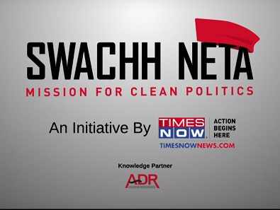 d6deebab6d89 TIMES NOW launches  Swachh Neta