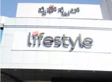 BE Exclusive: Lifestyle to add 10 stores by the end of FY 19; targets 15-16% biz growth