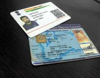verification: Government stops verification process using
