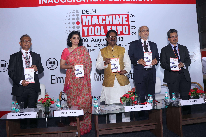 Machine Tool Expo 2019: Delhi Machine Tool Expo 2019 begins