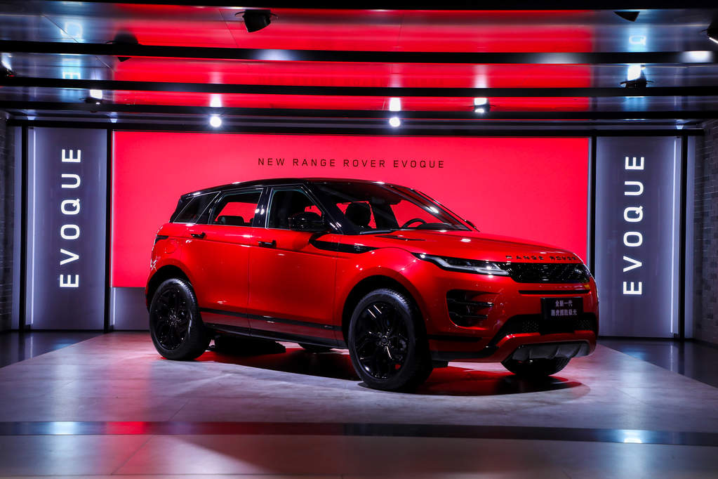 Jaguar Land Rover | 2020 Best Car Release Date