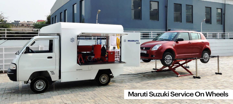 Maruti Suzuki Service on Wheels: Maruti Suzuki offers