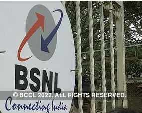 BSNL: BSNL may again delay August salary to 163,000