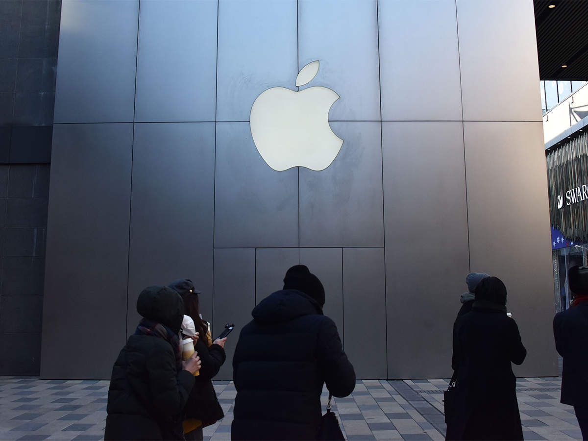 Apple welcomes India's easing of foreign investment rules