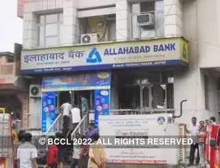 United Bank of India: UBI, Allahabad Bank to offer repo rate