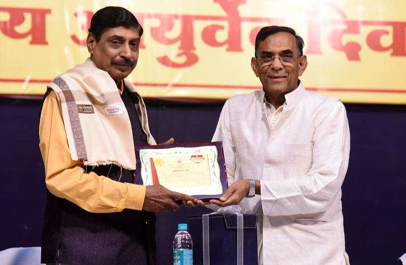 Ayurveda practitioners honoured for their contribution to field