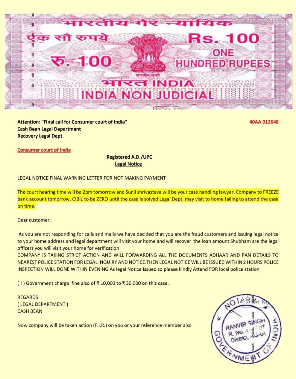 Microloan Nbfcs Forge Legal Notices Guilt Trip Clientele For Collections In Defiance Of Moratorium Bfsi News Et Bfsi