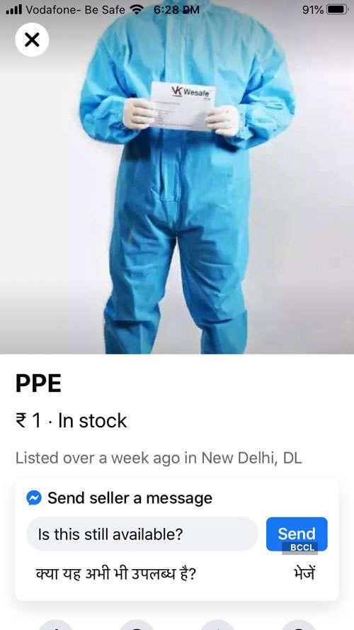 Facebook's strange one rupee bazaar