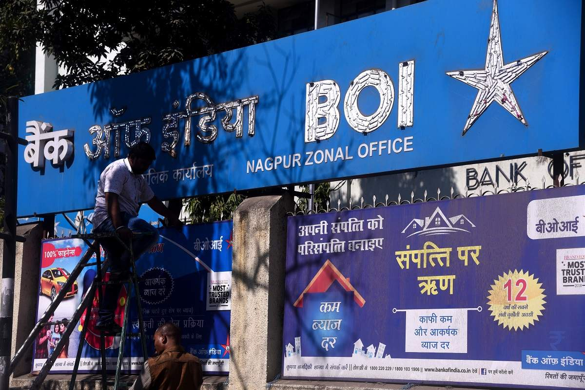 Bank of India cuts MCLR by 25 bps across all tenors