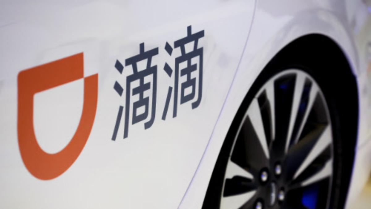 Pendant le test, les clients dans une certaine zone pourront louer des trajets gratuits sur demande en utilisant les véhicules autonomes de Didi, qui ont actuellement également des chauffeurs de sécurité.