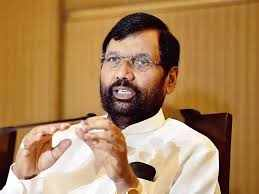 No purchase of China items on GeM: Ram Vilas Paswan