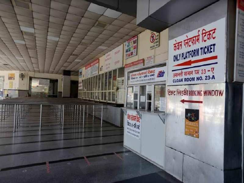 IRSDC extends bidding deadline for commercial space at Chandigarh railway station – ET RealEstate