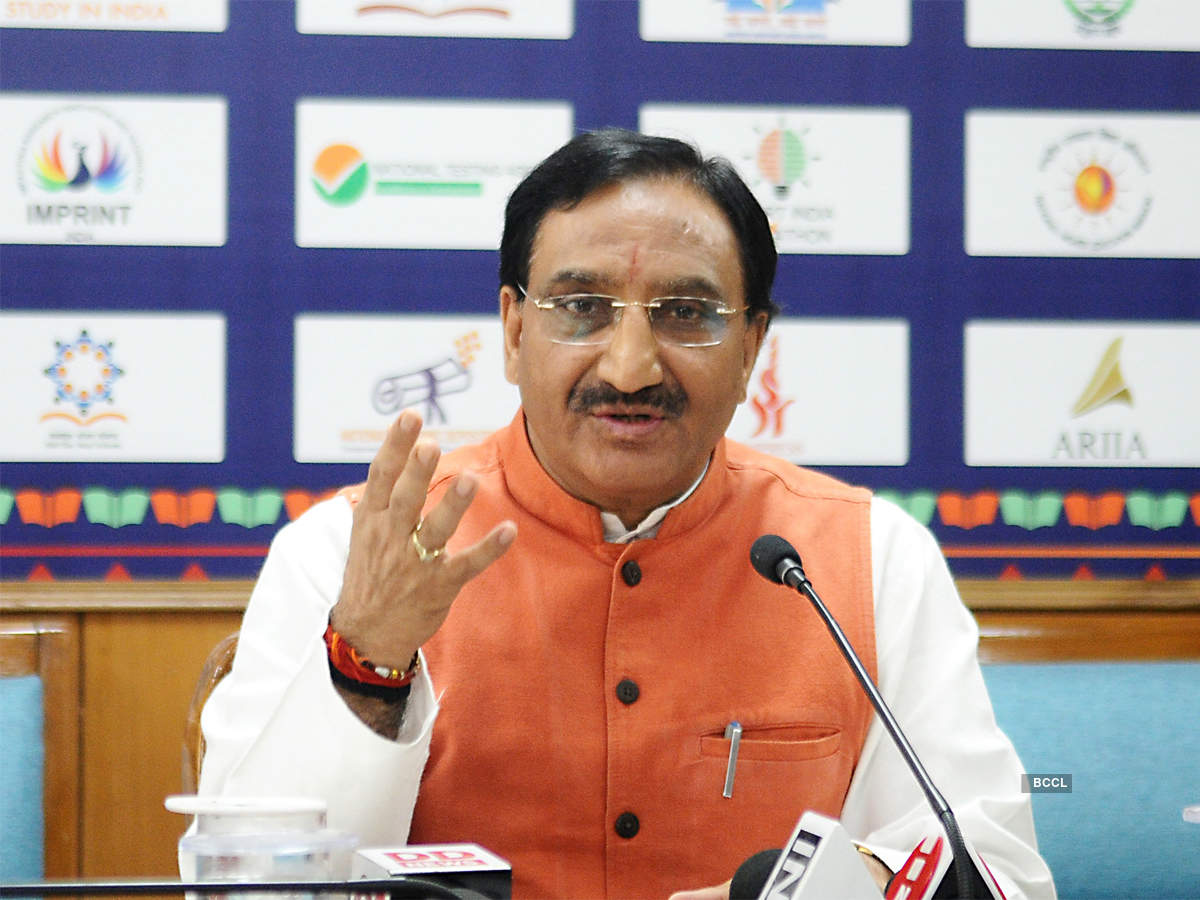 Digital learning to bridge education gap: HRD minister Ramesh Pokhriyal Nishank, Government News, ET Government