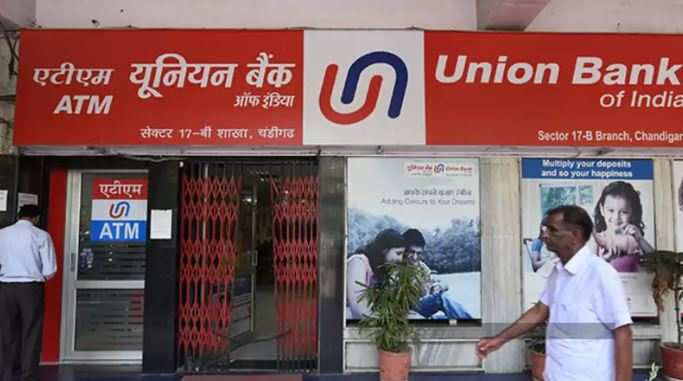 Union Bank of India reduces MCLR by 20 bps across tenors – ET RealEstate