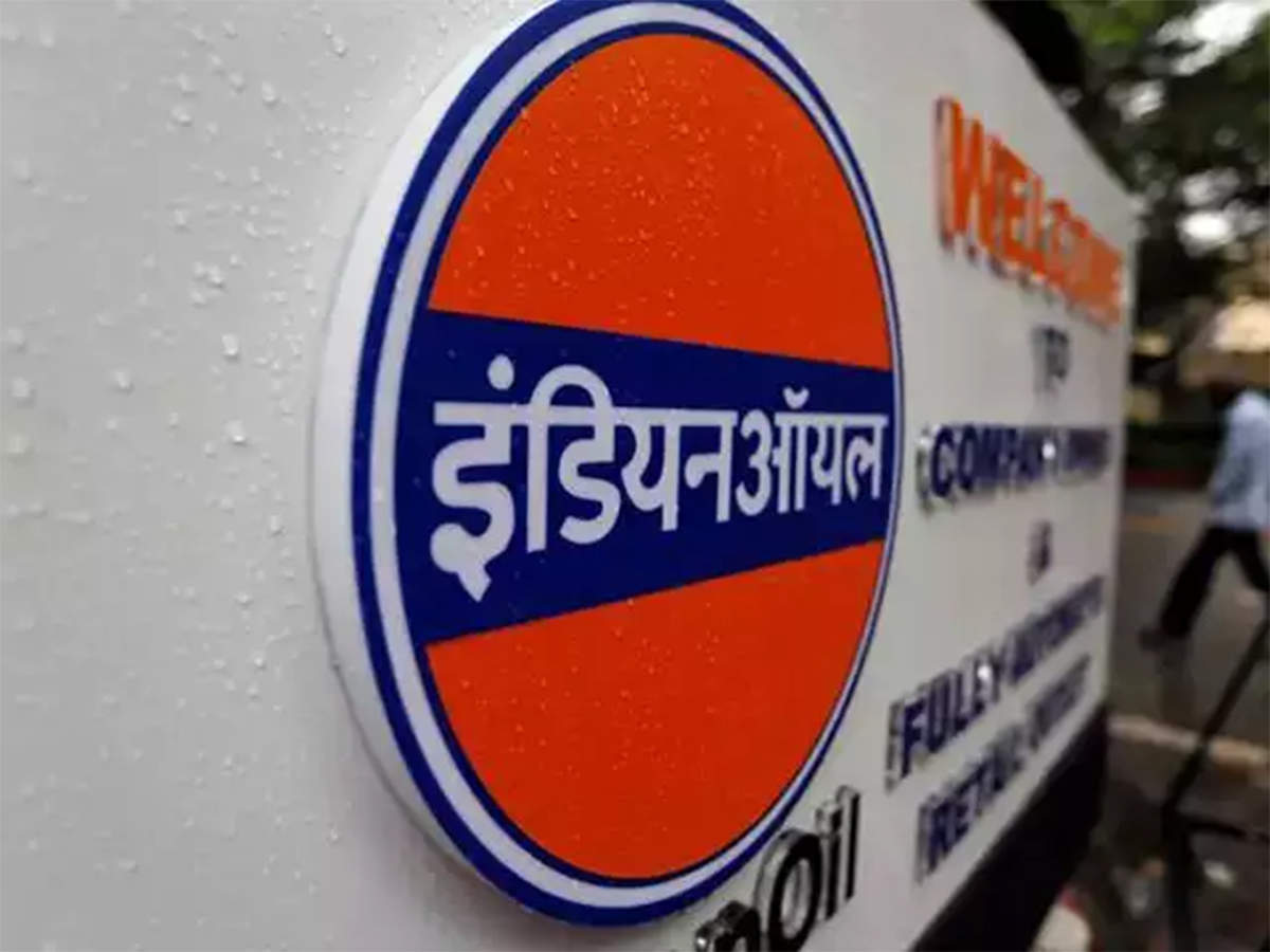 MMRDA decides to allot BKC land parcel to Indian Oil Corporation