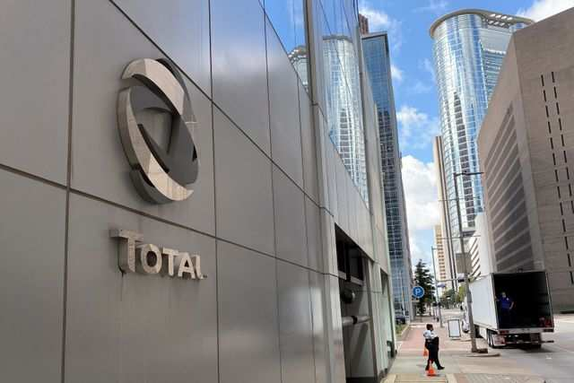 Total launches sale of resins business: sources
