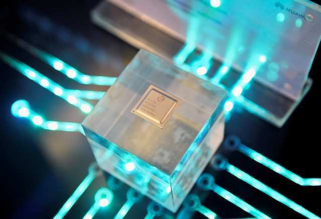 S Korea aims to develop 50 AI chips by 2030