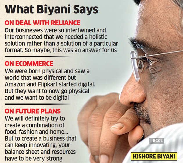 शटडाउन के कारण 7,000 करोड़ रुपये का नुकसान हुआ, रिलायंस के लिए कारोबार बेचने के लिए कोई विकल्प नहीं बचा था: बियानी