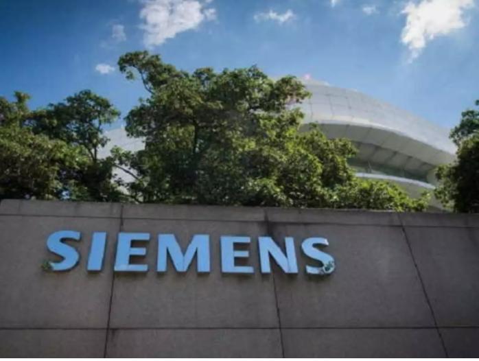 Siemens Healthineers to invest Rs 1,300 cr in Bengaluru innovation hub