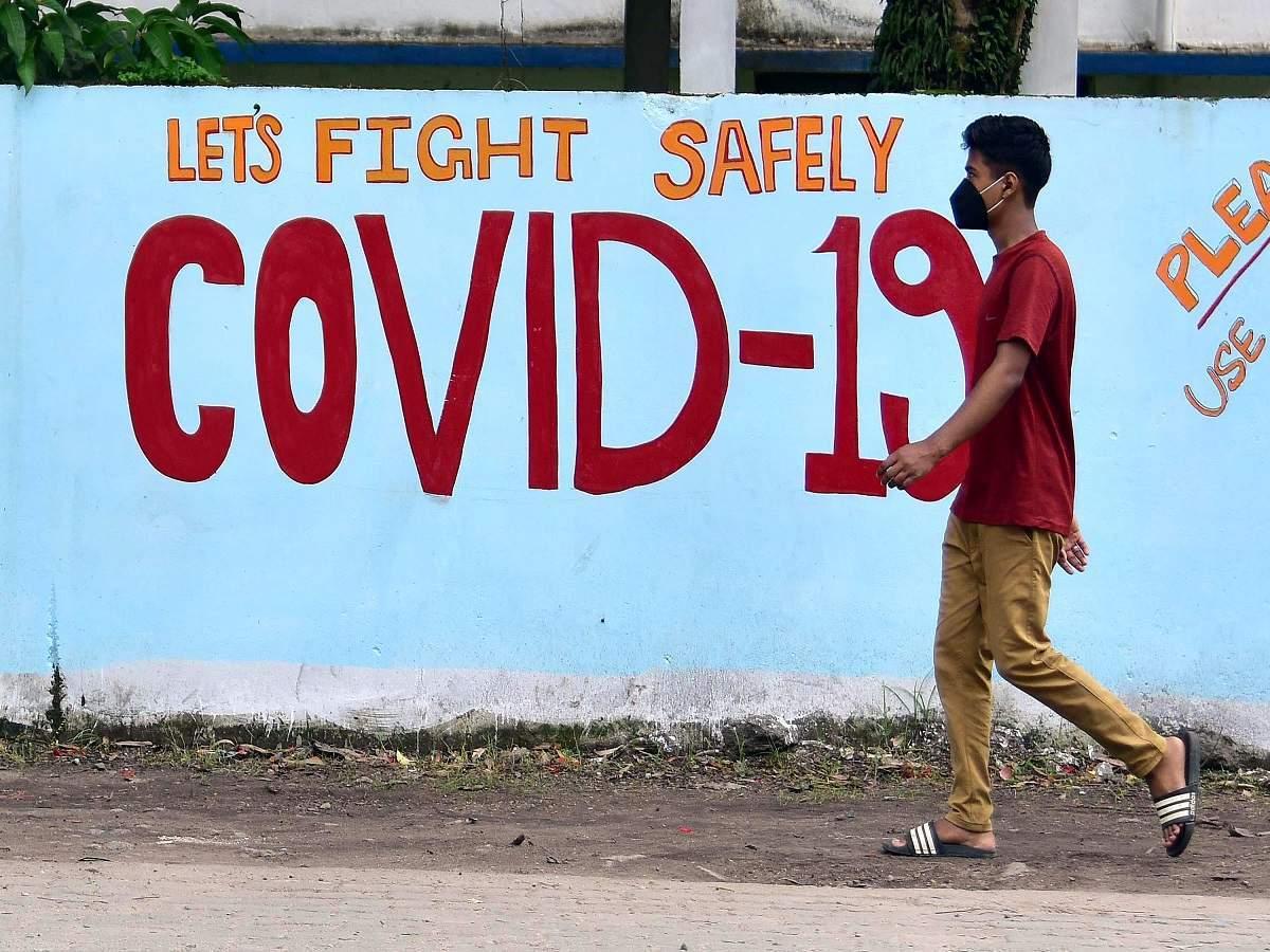 کارناتاکا: بیش از 1000 نفر در بلاگاوی برای دریافت کوواکسین در مرحله سوم آزمایشات