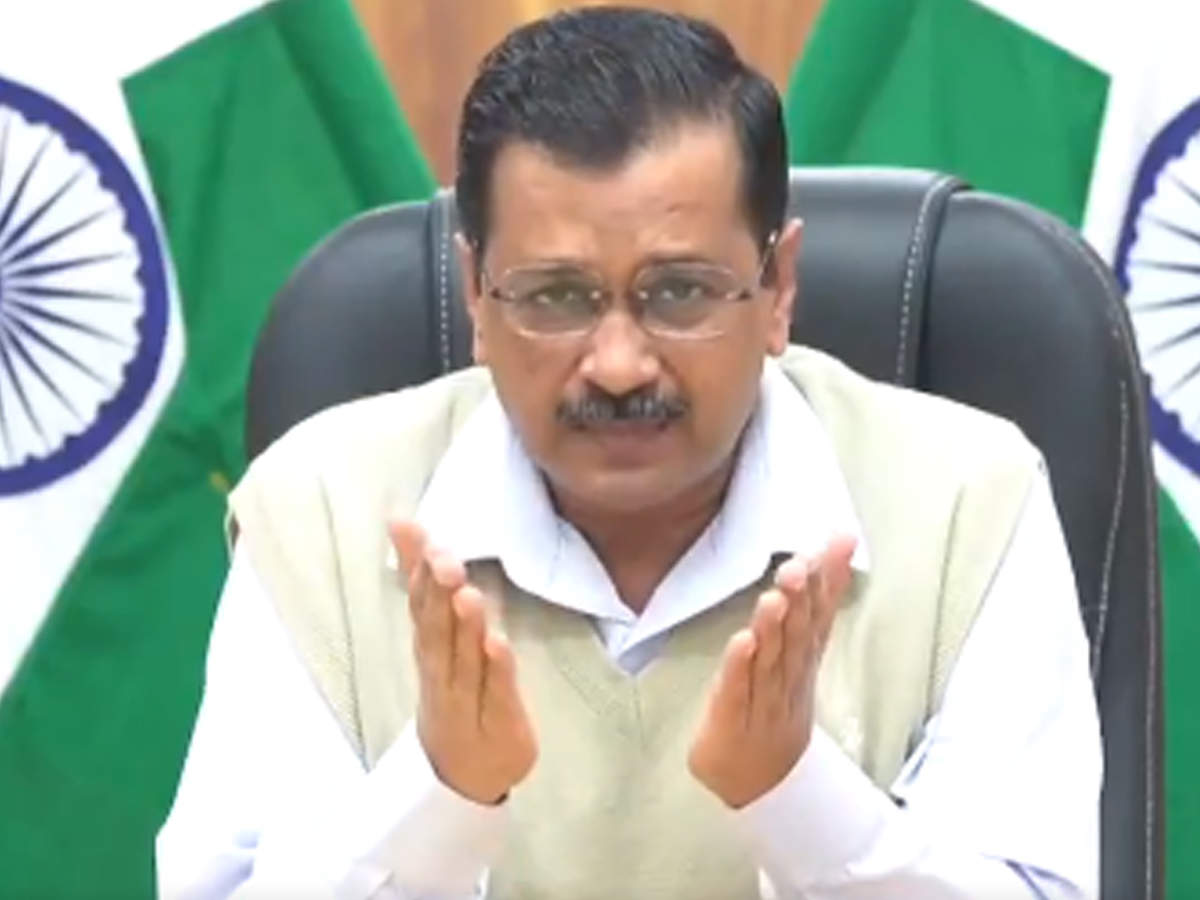 سیستم مدیریت مراقبت های بهداشتی مبتنی بر ابر ، کارت های الکترونیکی تا آگوست: Delhi CM