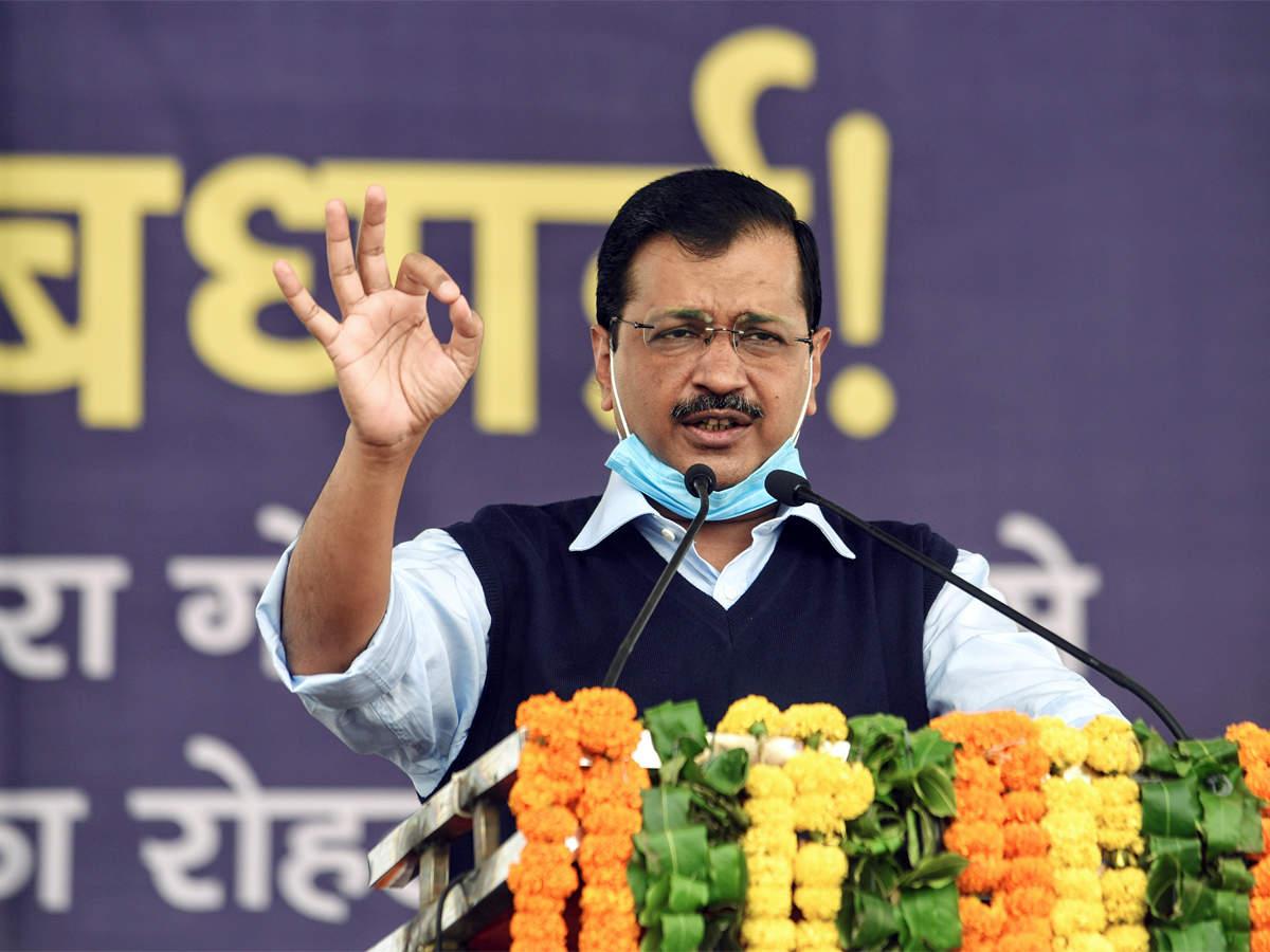 Delhi CM Arvind Kejriwal از وزیر بهداشت اتحادیه درخواست افزایش ظرفیت تختخواب در بیمارستانهای مرکز شهر را دارد