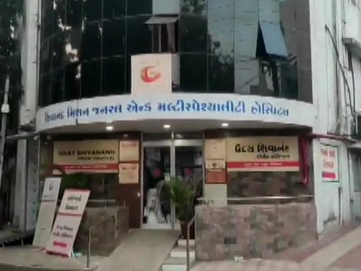 گجرات: پنج بیمار Covid-19 در بیمارستان راجکوت در اثر آتش سوزی می میرند