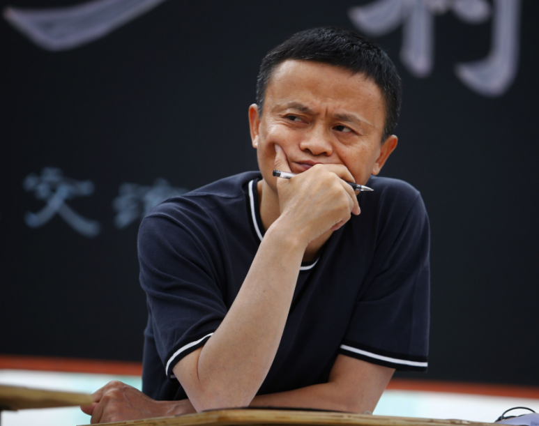 Why China turned against Jack Ma
