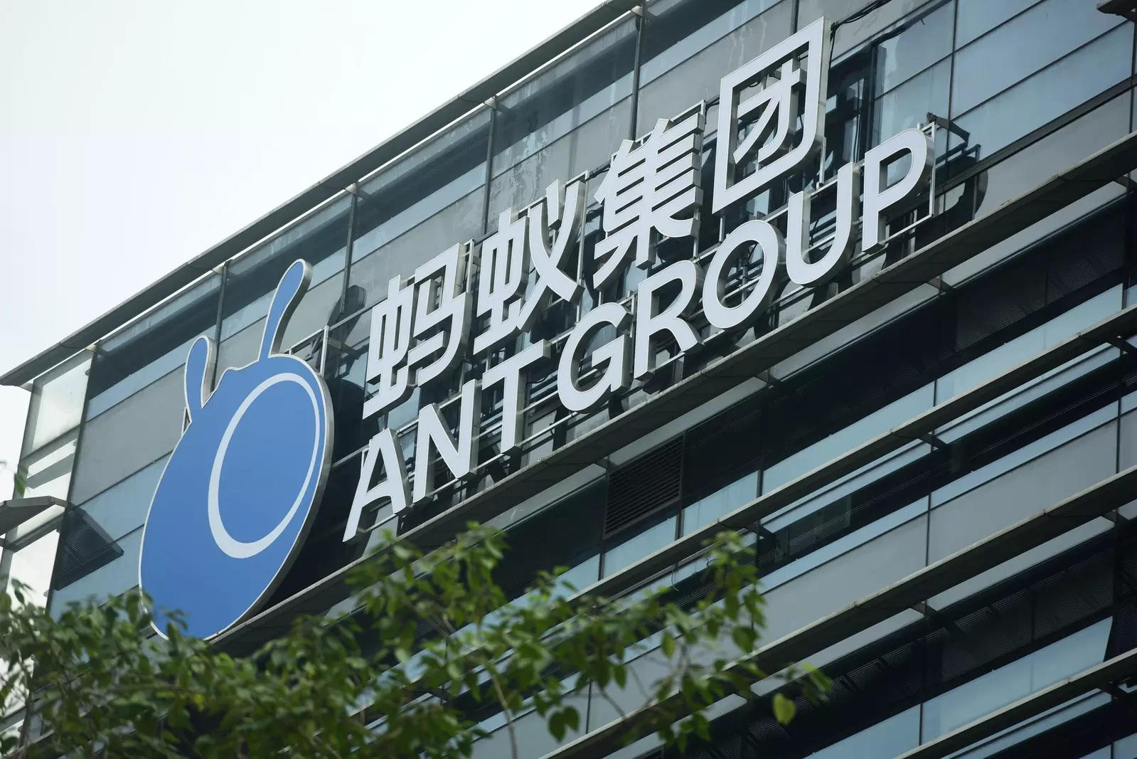 China orders Ant Group to rectify businesses